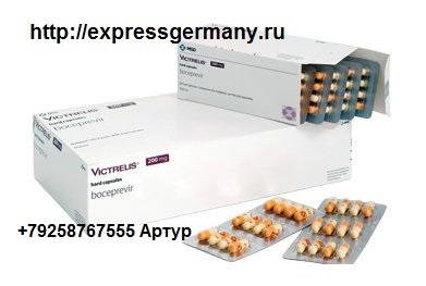 Боцепревир 200 мг в упаковке 336 шт