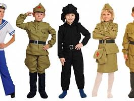 Детские военные костюмы для мальчиков и девочек