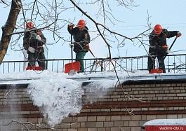 Очистка крыш от снега , наледи и сосулек .