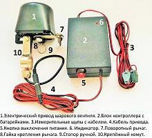 Контроллер полива по датчику влажности почвы