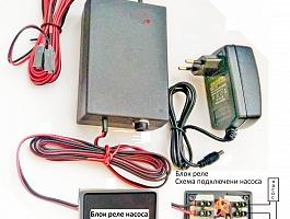 Контроллер насоса для полива по датчику влажности почвы для систем капельного орошения