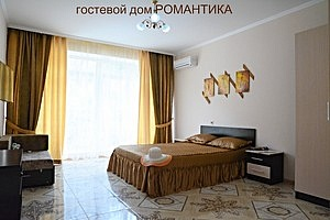 Отдых в Сочи, Лазаревское гостевой дом РОМАНТИКА.