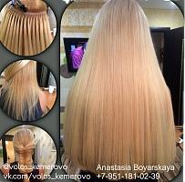 Обучение наращиванию волос Кемерово