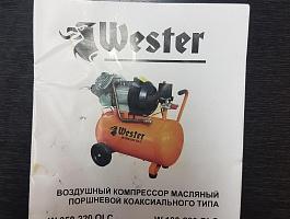 Продам 2-х цилиндровый воздушный компрессор «W 100-220 OLC»
