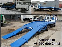 Установка эвакуаторной платформы на ГАЗон