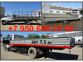 Бортовая платформа на ГАЗон Некст, ГАЗон 3307, ГАЗон Садко 3308, Валдай, ГАЗон 3309.