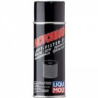 масло для пропитки воздушных фильтров 0,400л