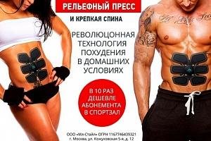 23 минуты в день - и ваше тело как с обложки журнала!)
