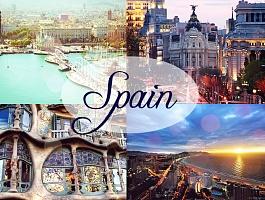 В солнечную Испанию....вместе с нами