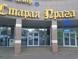 Москитные сетки ремонт и изготовление в Видном