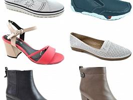 Повседневная обувь от производителей по оптовым ценам