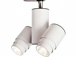Трековый светильник Lota 2