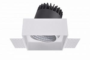 Безрамочный квадратный встраиваемый светильник Hide 10T