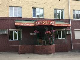 Продается помещение в центре города