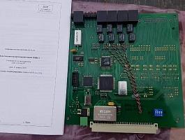 Мультиплексор кроссировочный МВВ-Т