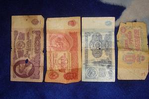 Монеты,банкноты.