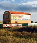 Продажа действующей торговой базы в Темрюке