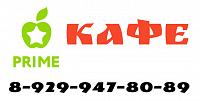 РФ,Украина сотрудники в сети кафе требуется персонал
