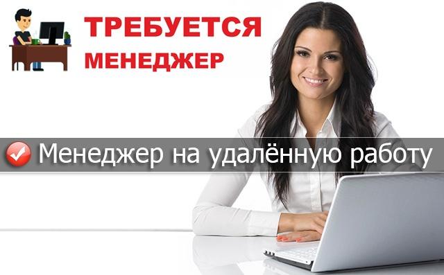 Работа удаленная украина не продажи freelancer 2 игра скачать торрент