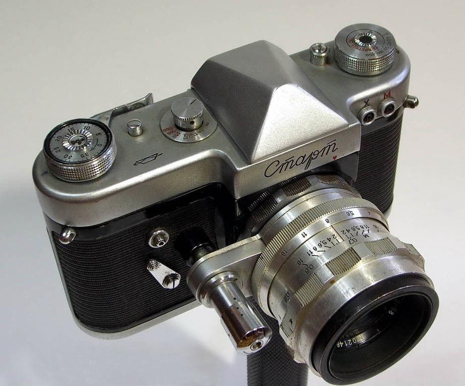 яичной редкие фотоаппараты ссср геленджике при
