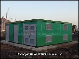 Бетонные корпуса для подстанций от ТД «Бастион»