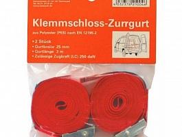 Стяжной ремень DoZurr 250 - 2.5 m. (кольцевой) в упаковке 2 штуки.