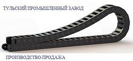 Защитные кабель несущие цепи от производителя. Тульский Промышленный Завод производит кабель несущие цепи для гидравлических шлангов и кабелей. Наши цепи используются на промышленном оборудовании. Автомобильных кранах, манипуляторов, авто вышек. Наши спец