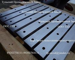 Ножи гильотинных ножниц 510х60х20мм изготовление от производителя в Туле и Москве. Тульский Промышленный Завод.