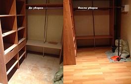 Клининговые услуги. Уборка помещений, офисов, квартир, домов