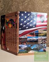 Набор 47 монет 25 центов 2010-2019 Национальные парки США