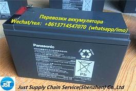 Перевозки  ккумулятора из Китая в Алматы Казахстан