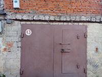 Капитальный гараж > 30 кв.м