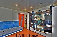 Однокомнатная квартира для семьи с ребенком