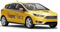 """Официальный партнёр """"Яндекс Такси """"требуется водитель"""